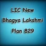 LIC Bhagya Lakshmi Plan